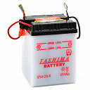 6N4-2A-5 Motorcycle Battery