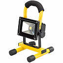 Draper 51341 10W COB LED Rechargeable Worklight (800 Lumen)