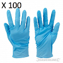 Disposable Nitrile Gloves Powder-Free 100pk